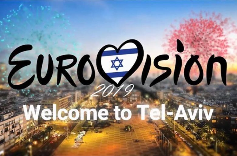 Eurovision Song Contest Tel Aviv Package